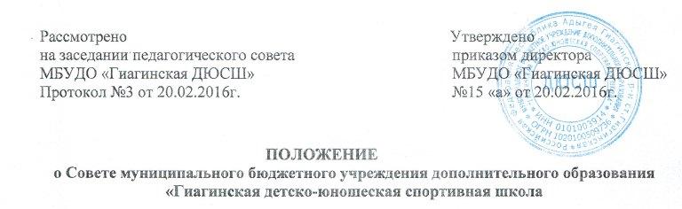 sov1.jpg
